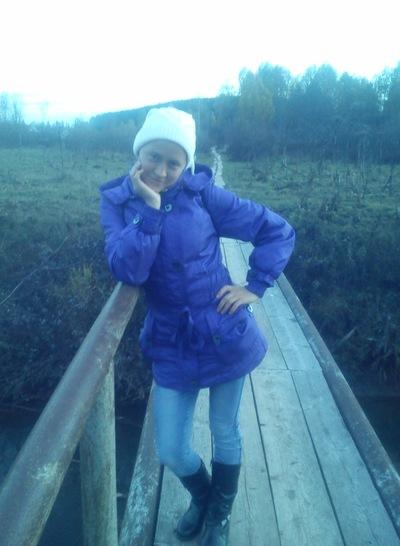 Юля Широбокова, 1 декабря 1996, id219139435