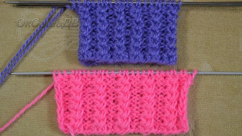 Резинка Колосок 2 способа вязания. Pattern Spikelet 2 ways of knitting.