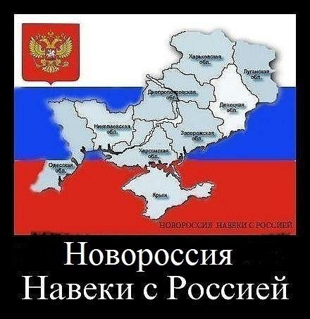 На Украине переворот - Страница 31 URove1yRT-Q