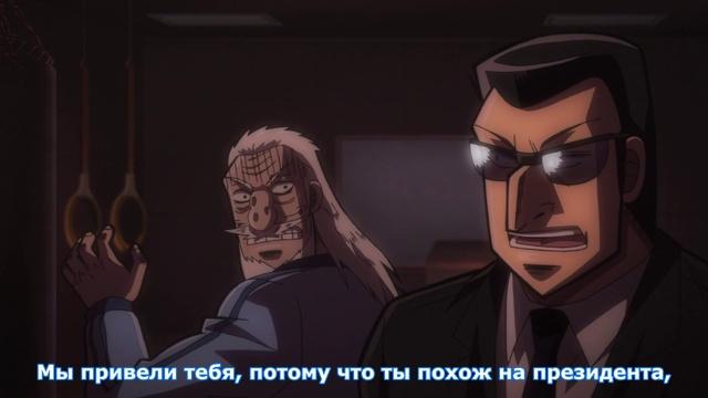 [MedusaSub] Chuukan Kanriroku Tonegawa | Менеджер среднего звена Тонегава – 12 серия – русские субтитры