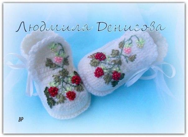 别致的婴儿绣花鞋 - maomao - 我随心动