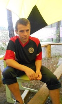 Евгений Кошарный, 18 августа 1995, Сочи, id221065238