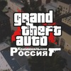 GTA CRMP: Criminal Russia