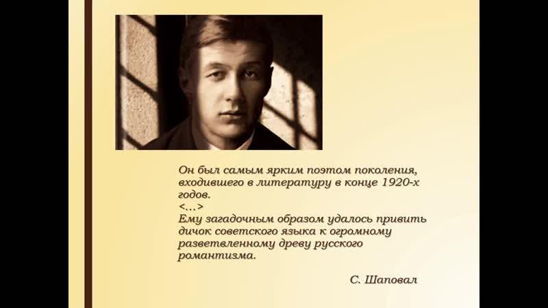 Выставка_Корнилов