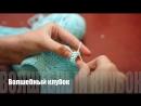 Центр развития творчества детей и юношества им И А Панкова объявляет набор детей в кружки