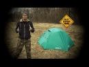 Эксплорер 3 от NovaTour - обновленная спортивная палатка