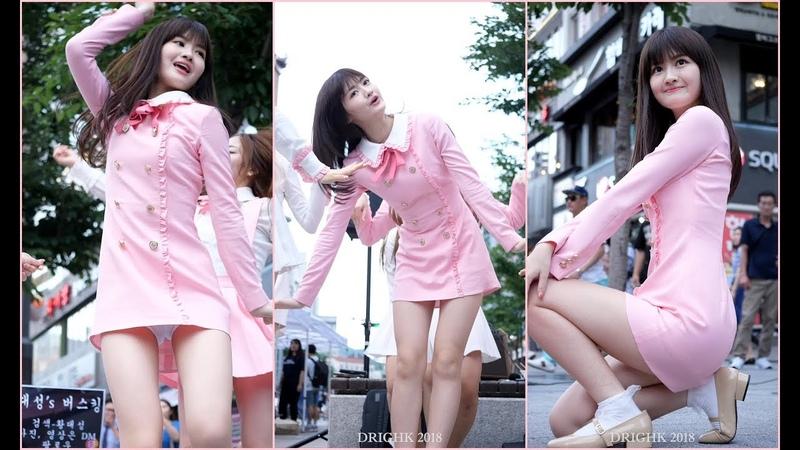 데뷔전 버스킹으로 눈도장 찍기! 걸그룹 세러데이(Saturday) 유키 직캠fancam