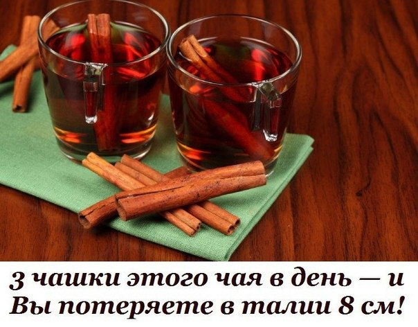 Спит сыпанул снотворного в чай рот россияне рубежом