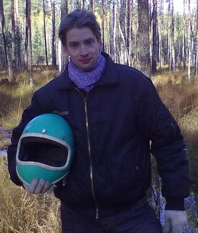 Валентин Петров, 2 июня 1992, Нижний Новгород, id28903869