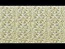 Вязание спицами. Ажурный узор № 33