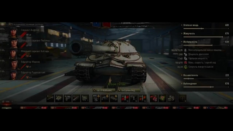 IS-7_-_samyj_klassnyj__-_Muzykalnyj_klip_ot_GrandX__World_of_Tanks__(MosCatalogue.net).mp4