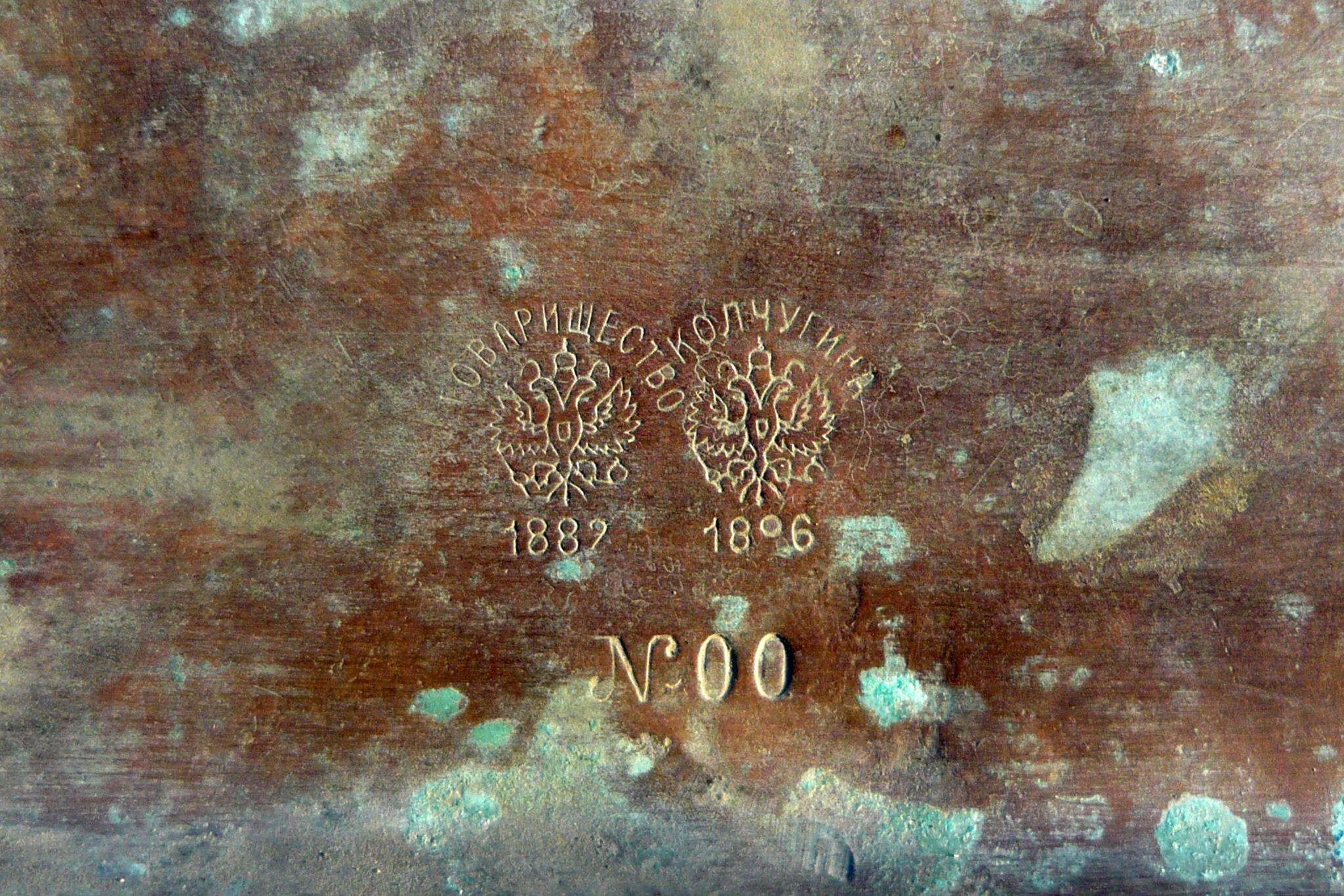 9o0-qr7xwSA.jpg