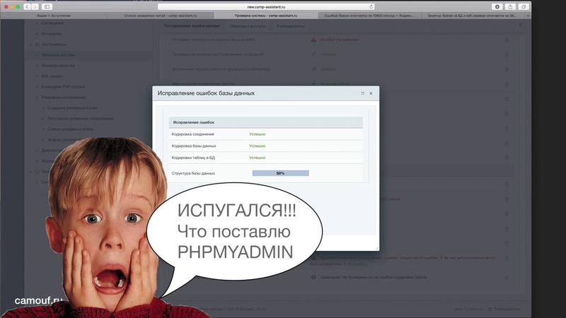 Редизайн Битрикс сайта 1: Вступление - редизайн старого видеокурса