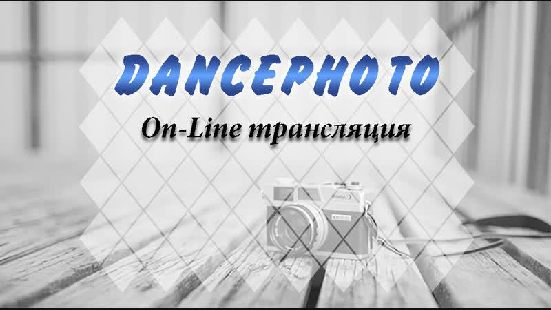 Чемпионат ЦФО России 2019, 17 февраля 1 зал
