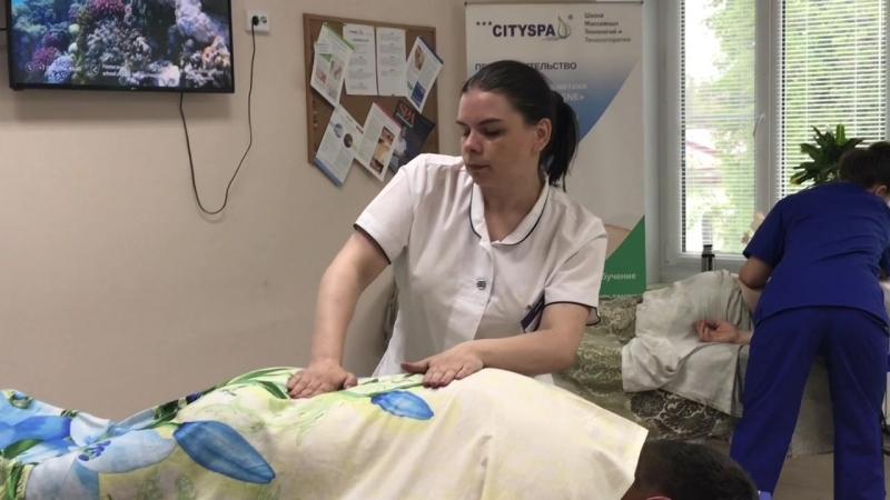 Русский спа массаж тезисы воспоминания