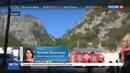 Новости на Россия 24 • От гор к морю трасса Анталья - Кемер попала под ракетный обстрел
