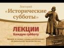 Служилые люди Московского государства XVII века- взгляд из XХI столетия. Вопросы лектору