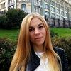 Ольга Левда