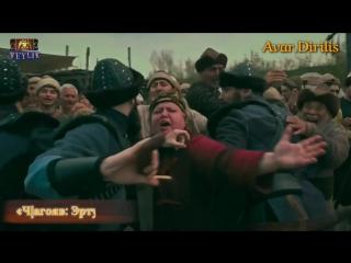 Эртугрул-Анонс 114-серии на Аварском языке🔥