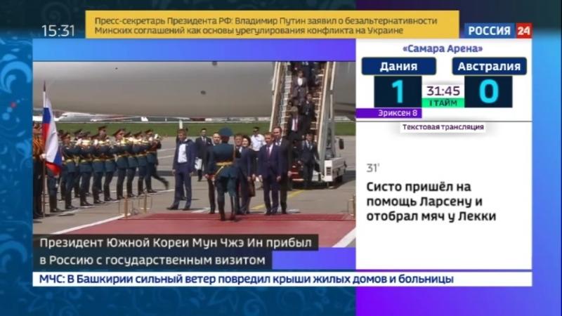 Президент Южной Кореи приедет в Ростов-на-Дону поболеть за соотечественников