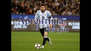 Аргентина Нигерия решающий гол выход из группы ЧМ2018