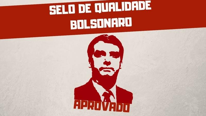 SELO DE QUALIDADE BOLSONARO │ OLAVO DE CARVALHO, NANDO MOURA, BERNARDO KÜSTER │ ENEM │ HENRY BUGALHO