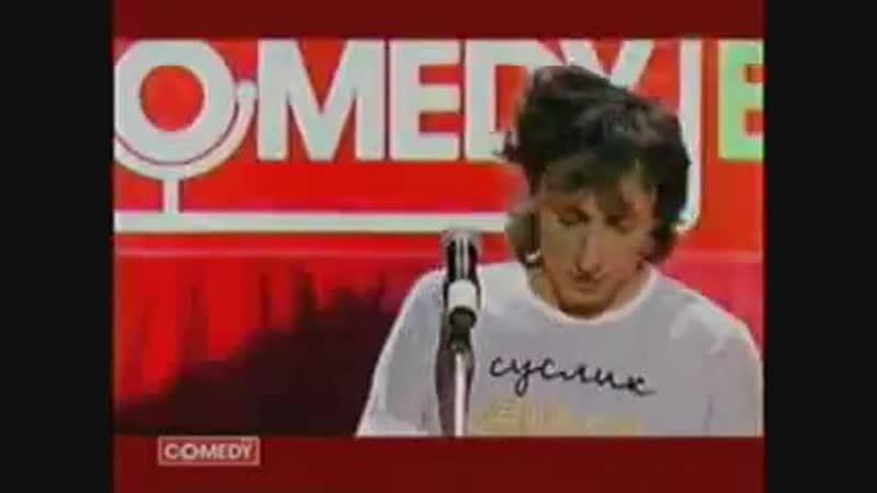 Comedy Club Minsk Style (ОНТ, 2006)