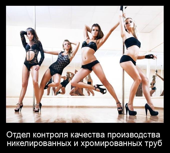 Девушки хочешь секс на собака Выборгской стороны Невский
