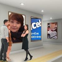 Лариса Штефанец