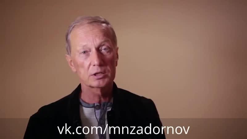 Михаил Задорнов Иван Грозный. За что его ненавидит запад и наши либералы