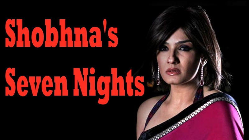 Shobhna's 7 Nights - Bollywood 2016 HD Latest Trailer,Teasers,Promo