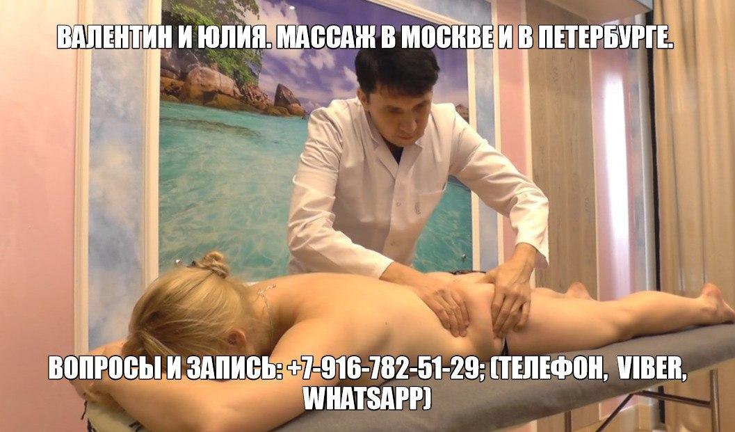 devushki-massazh-video-smotret-foto-pizda-pod-yubkoy-u-sportsmenok