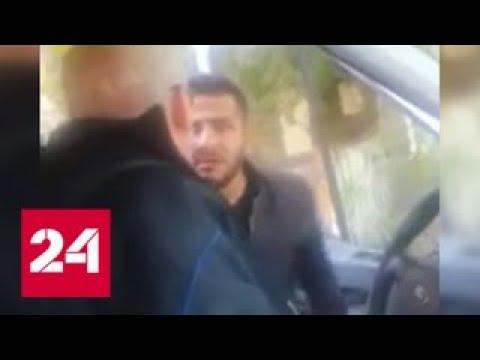 В Казахстане агрессивный мужчина напал на пожилого водителя скорой помощи - Россия 24