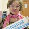 Alevtina Akhmetzyanova
