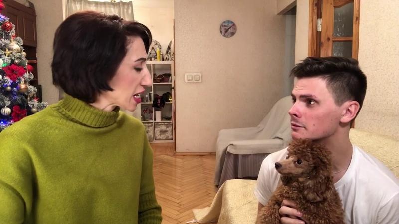Мама и «Собака» (Андрей Борисов GAN_13_ | Лилия Абрамова Tatarkafm)