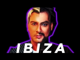 Филипп Киркоров и Николай Басков — Ibiza/Ибица (audio)