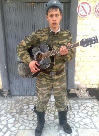 Алмаз Гайнутдинов, 18 апреля 1990, Менделеевск, id191318642