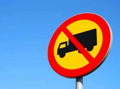 frs06j-wghM На четырех автодорогах Якутии закрыто движение для большегрузов