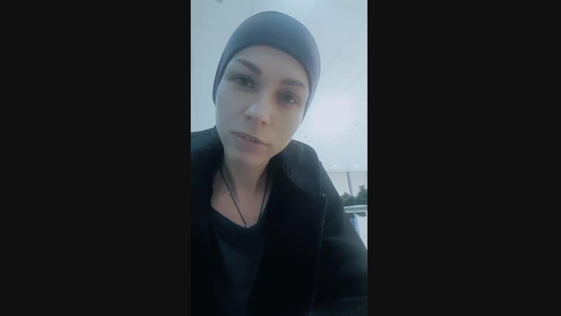 Агапия Савицкая, Трайбл День в студии Essentia