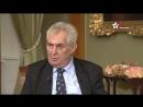 Týden s prezidentem TV Barrandov čtvrtek 22 Miloš Zeman prezident České republiky 1