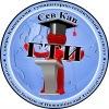 Северо-Кавказский гуманитарно-технический инстит