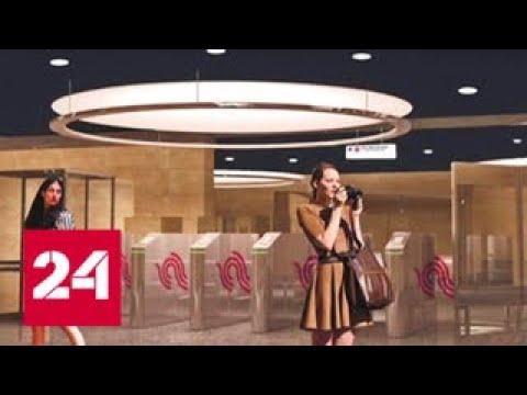 Идея переименовать станцию метро Юго-Восточная не получила поддержки москвичей - Россия 24