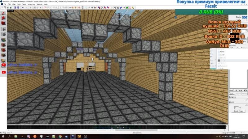 Создаем Minecraft Multigames в CS:GO-SDK (Идея 4)