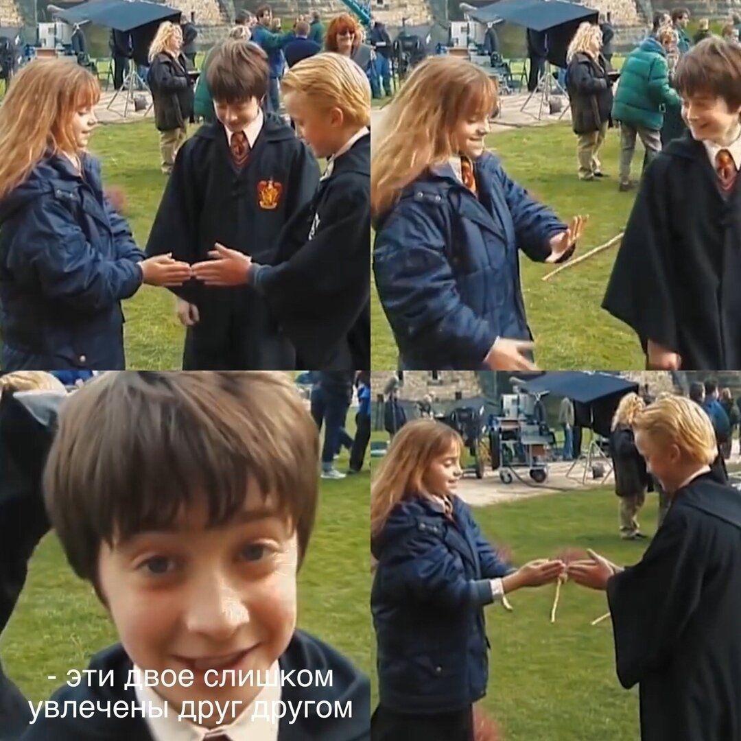 """Веселые закадровые сцены со съемок """"Гарри Поттера"""""""
