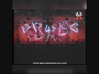 Holy Hip-Hop League (Live) 2008 ч. 14 нарезка трех выступлений.