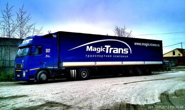 Транспортная компания по перевозке грузов грузовые