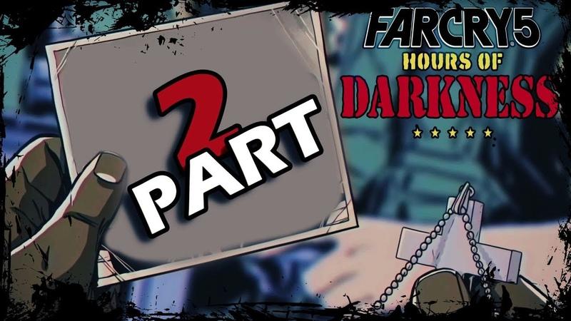 Far Crys 5 Hours of Darkns ЗАЧИСТКА БУНКЕРА