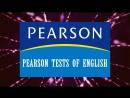 Международный экзамен Pearson Test of English