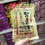 """Карамель со вкусом арахиса """"Peanut Caramel Candy"""""""