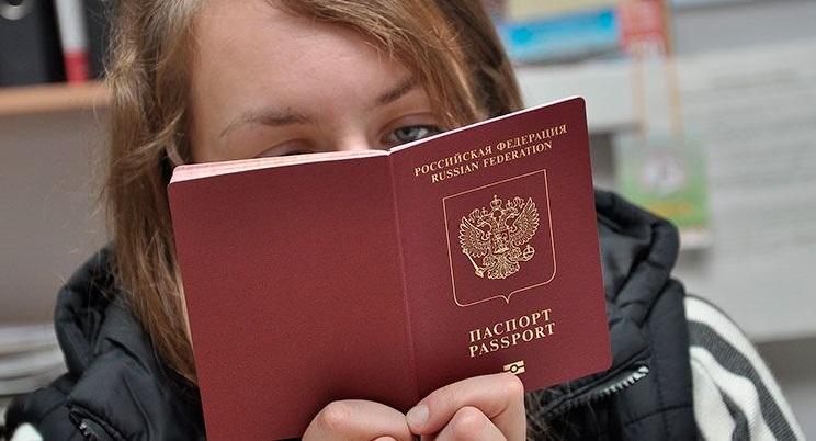 Жители КЧР могут оформить загранпаспорт в МФЦ Черкесска